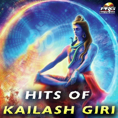 Amazon. Com: kailash kher hit songs: various artists: mp3 downloads.