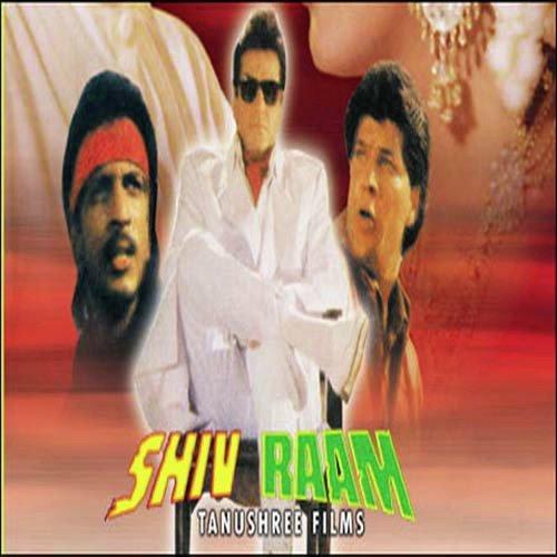 Shiv Raam