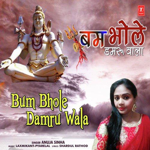 Bum Bhole Damru Wala Song - Download Bum Bhole Damru Wala Song