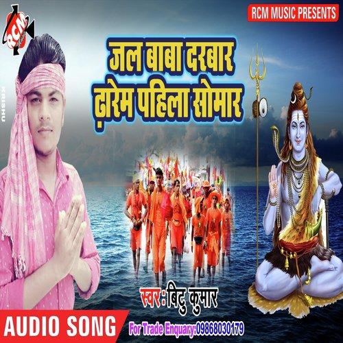 Jawani ke agiya jal jaai by santosh sawariya on amazon music.