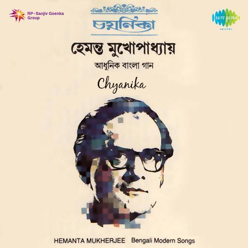 Chyanika - Hemanta Mukherjee