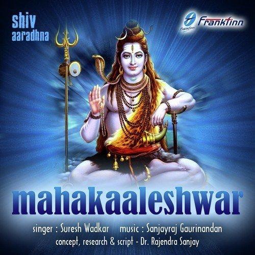 Maha mrityunjaya song download suresh wadkar (from
