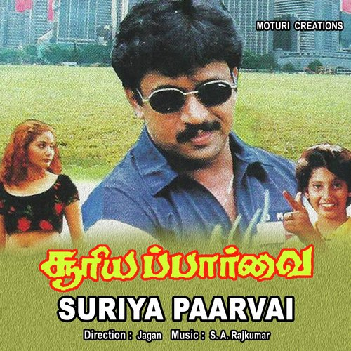 Suriya Paarvai by Sowmya - Download or Listen Free Only on