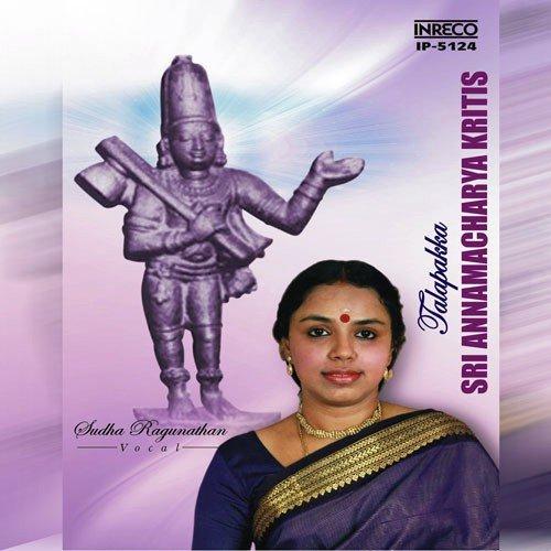 Dolayam chala mp3 song download talapakka sri annamacharya kritis.