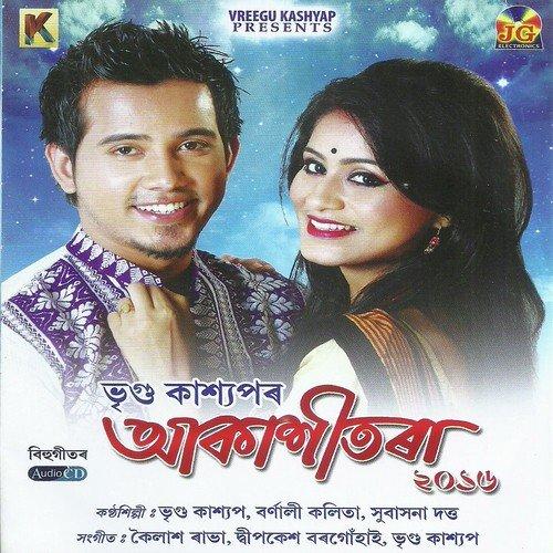 Sakhiyan Song Yogesh Kashyap Download: Vreegu Kashyap, Pankaj Duwara