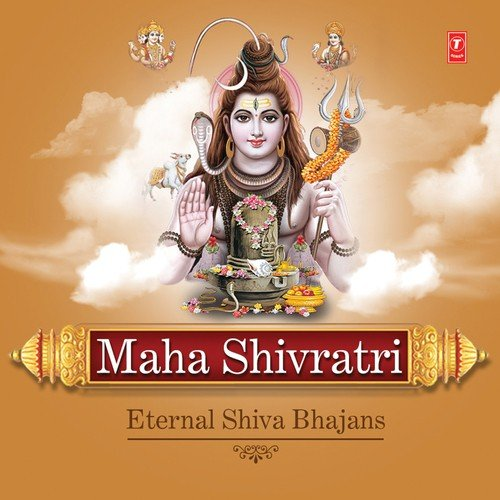 Mann Mera Mandir Shiv Meri Puja Song - Download Maha