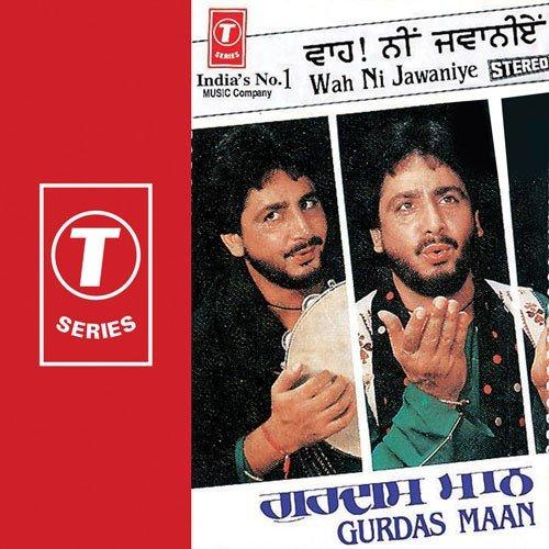Yaar Batere Ne Song Download: Bhull Gae Ne Yaar Purane Song