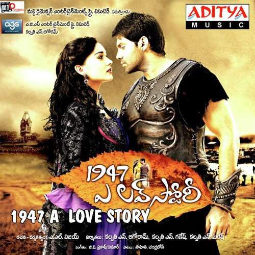 Download 1947 A Love Story