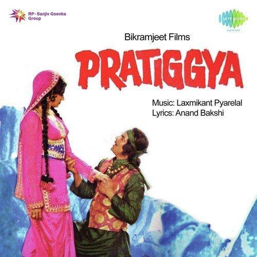 Morni Re Morni Lyrics - Pratiggya - Only on JioSaavn
