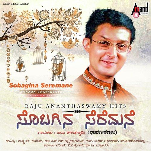 Raju Ananthaswamy Hits - Sobagina Seremane Kannada Bhavageethe Selected Songs
