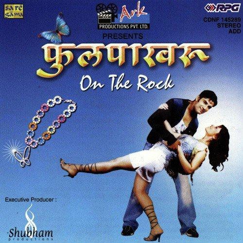 Fulpakharu On The Rock