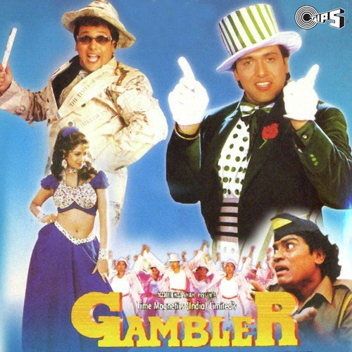 Gambler Gambler Song - Download Gambler Song Online Only on