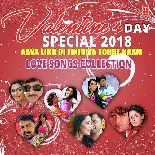 Valentine's Day Special 2018 - Aava Likh Di Jinigiya Tohre Naam