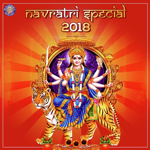 Jai Ambe Gauri Song - Download Navratri Special 2018 Song Online