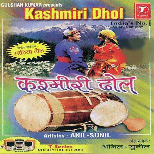 Sindhi Song - Download Kashmiri Dhol Song Online Only on JioSaavn