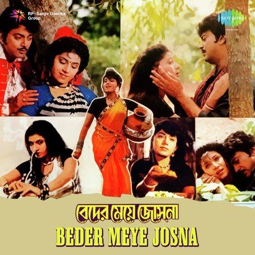 Beder Meye Josna Song - Download Beder Meye Josna Song