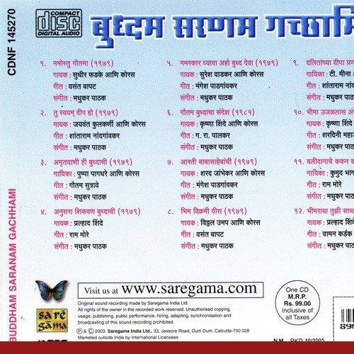 Buddham Saranam Gachhami by Sudhir Phadke - Download or Listen Free