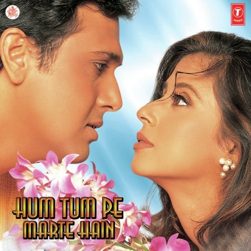 Hum Tum Pe Marte Hain 3 hindi movie hd free download