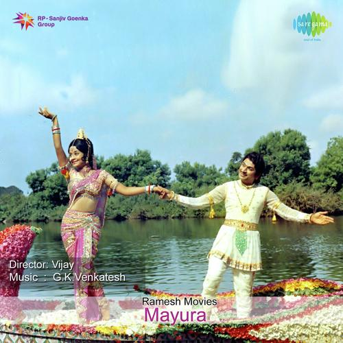 Advani Lakshmi Devi