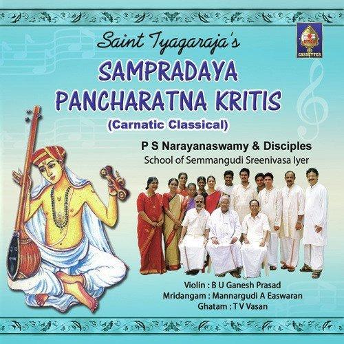 Sri Ganapatini