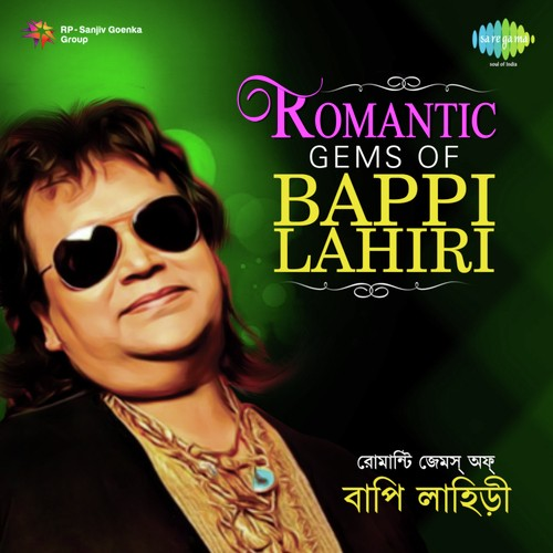 Bappi Lahiri | The Official Website of the Disco King