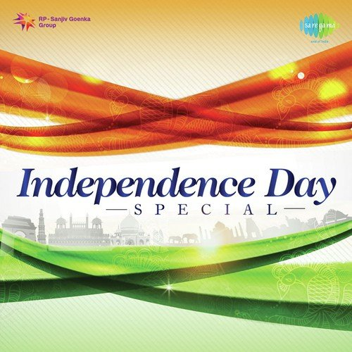 d983fb54ceb Independence Day Special