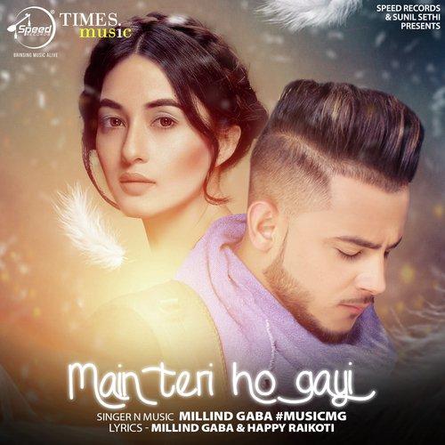 Teri Bewafai Satyajeet Song Mp3: Main Teri Ho Gayi (Full Song)