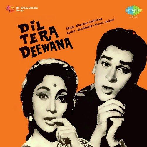 Bepanah Pyar Hai Tumse Title Song Pagalworld Download: Dhadakne Lagta Hai Mera Dil Song
