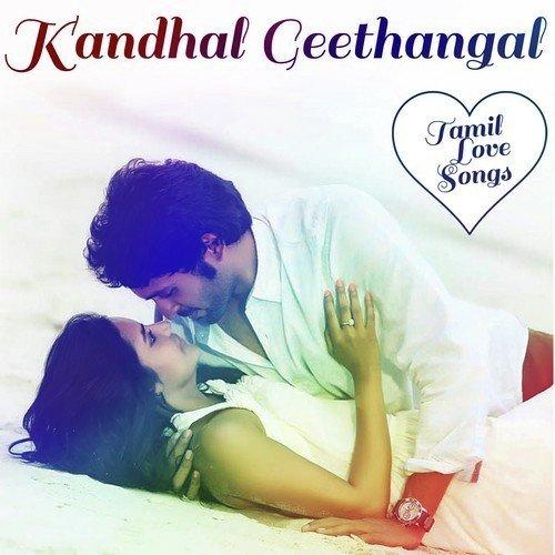 Love birds tamil film songs free download.