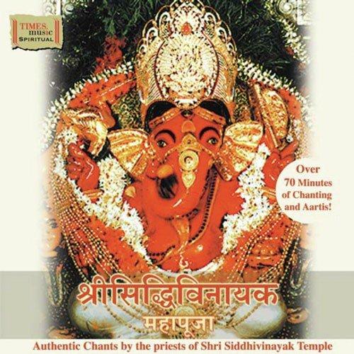 Siddhivinayak aarti lyrics in english