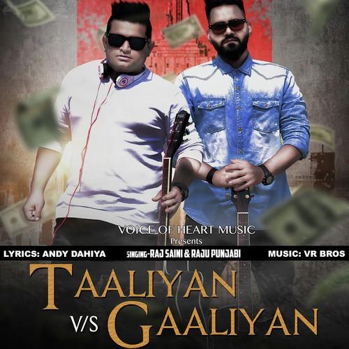 Raju Punjabi New Songs 2017 Sodha Manas Maar Download — TTCT