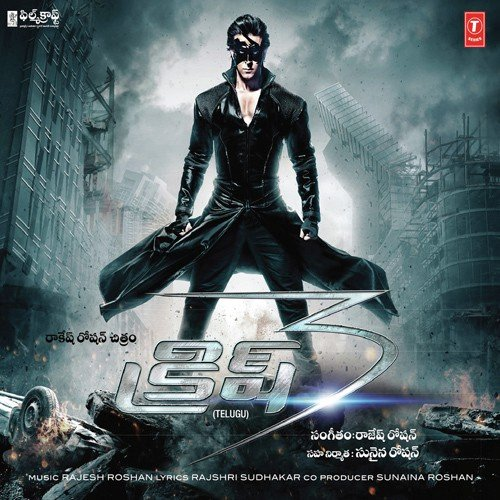 Khata vintawa full video song krrish telugu movie youtube youtube.
