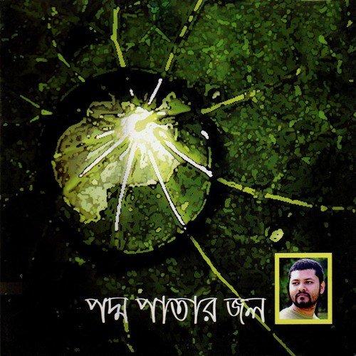 Podmo patar jol 2015 bangla movie mp3 songs download – bdmusic24.