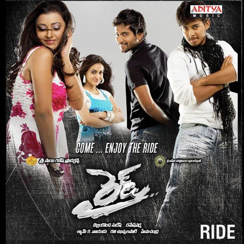 I Am A Rider Song Download: Ride Theme Music (Full Song)