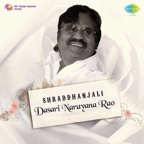 "Shivaranjani (From ""Thoorpu Padamara"")"