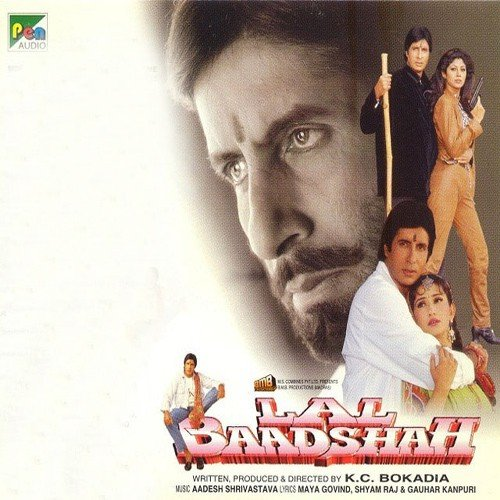 Lal-Baadshah-1999-500x500.jpg