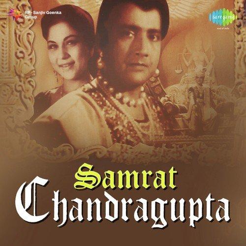 Chahe Paas Ho Chahe Door Ho Song - Download Samrat