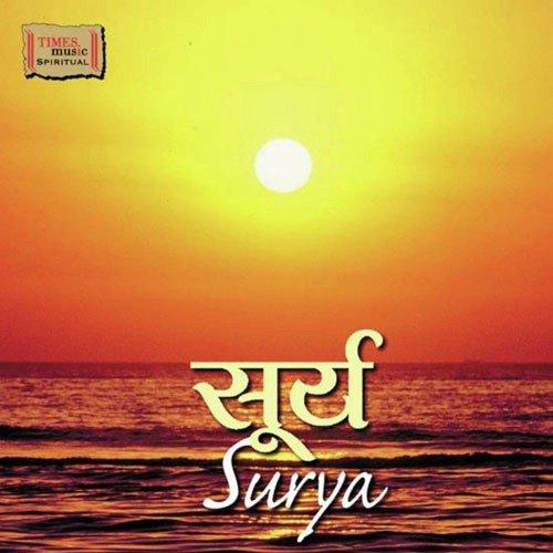Surya Namaskar Mantra Full Song Rattan Mohan Sharma Download