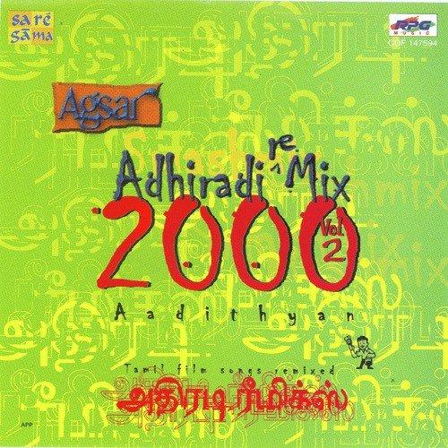 Oho Enthan Baby Remix (Full Song) - Srinivas, Anupama