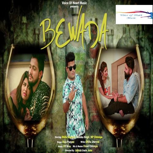 Bewda (Full Song) - Raju Punjabi - Download or Listen Free