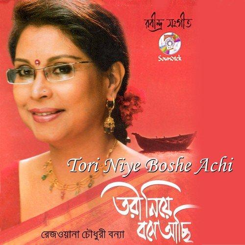 Ami Ki Tomay Songs Download: Download Tori Niye Boshe Achi