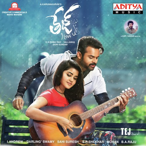 Adhe Kannu Needi Song Download Tej I Love You Song Online