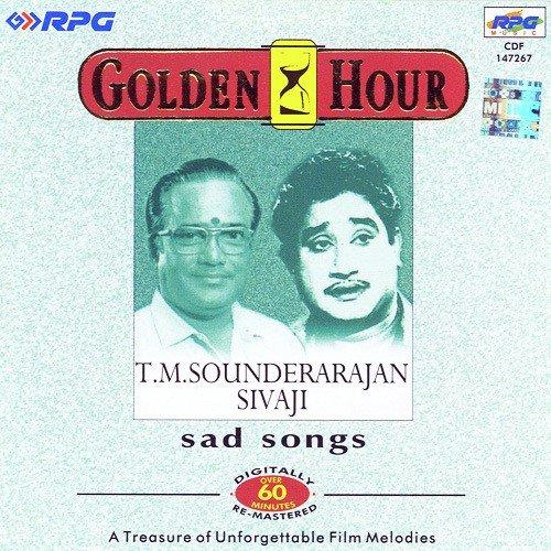 sivaji sad songs download
