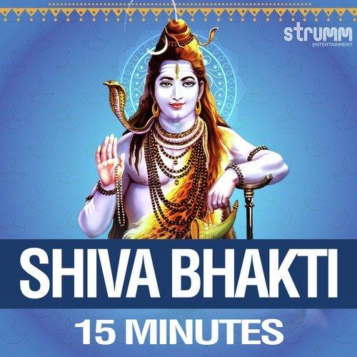 Shivoham Shivoham (Full Song) - Om Voices - Download or