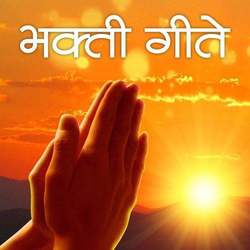 Ambe krupa kari vanshvel 2013 ~ www. Mymarathisongs. Com youtube.