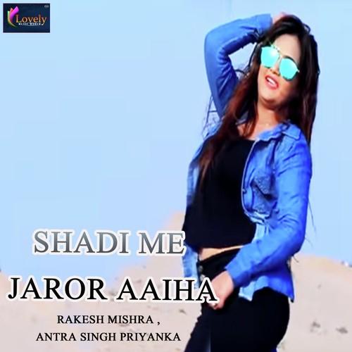 Shadi Me Jaror Aaiha