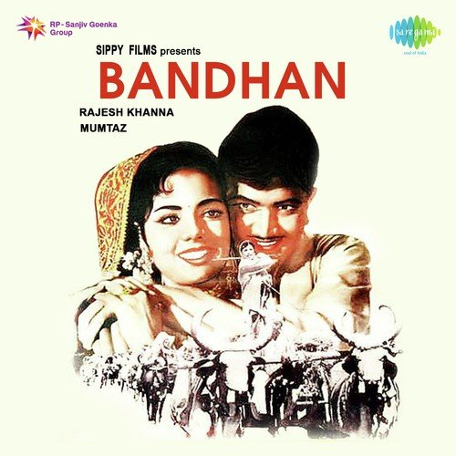 Are Jana Hai To Jao (Full Song) - Bandhan - Download or Listen Free