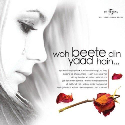 Dilna lage to (zindagi imtehan leti hai soundtrack version) song.