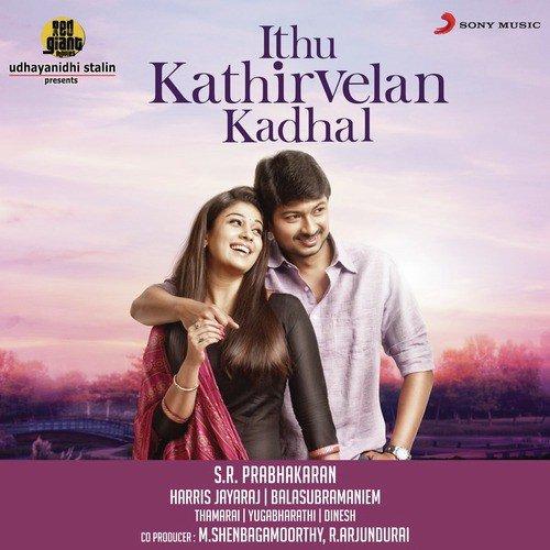 Nagoor Hanifa Songs Free Download Tamil New Movie