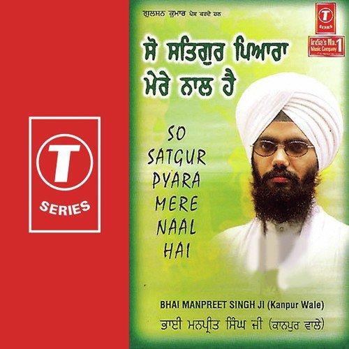 So satgur pyara mere naal hai   bhai lakhwinder singh ji hajuri.